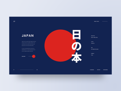Japan adobe xd flag web design site layout travel web clean minimal japan ux ui