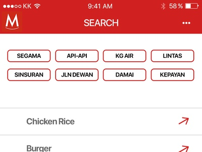 Mamam App : Food Searching App (Search Page)