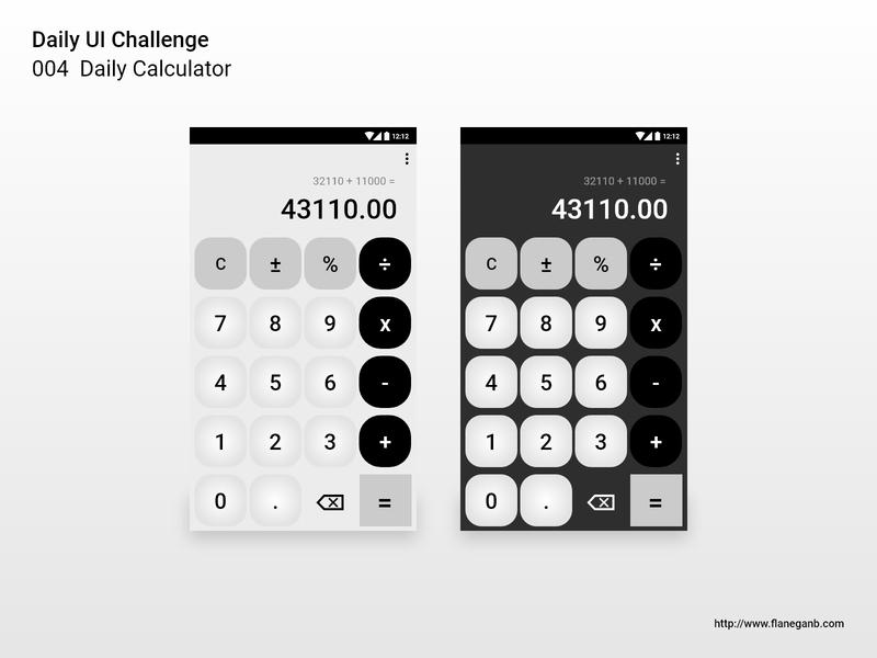 Daily UI Challenge 004 : Calculator