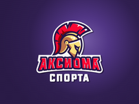 Axiom logo full color