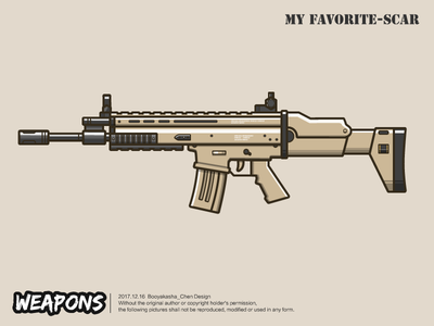 WEAPONS-Scar illustration