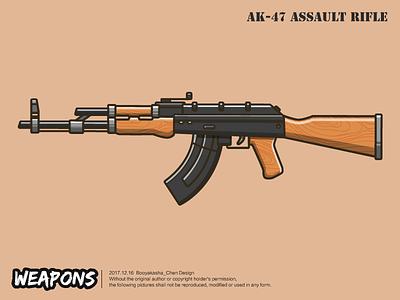 WEAPONS-Ak47 illustration