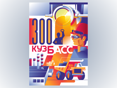 kuzbass design vector illustration
