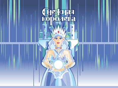 snow queen snowqueen design vector illustration