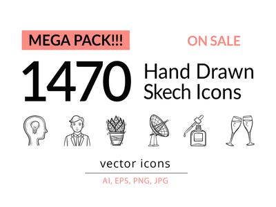 Hand drawn sketch icons