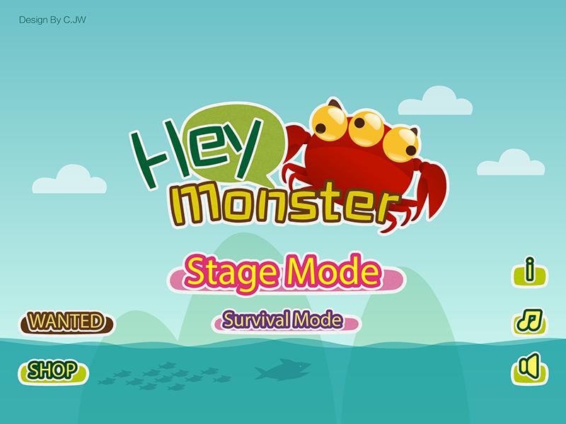 Hey Monster monster hey