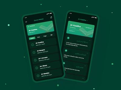 Quran Mazid App Design Dark Theme dribbble figma sketch mobile app ios app design apps islam quran designer product design app ux design ux ui  ux ui design design branding