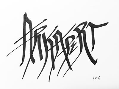 ARKAPERT • (13-M88) lettering © shockjoy hand lettering sketch graffiti vsco ink marker typography sketch photo hand drawn arkapert