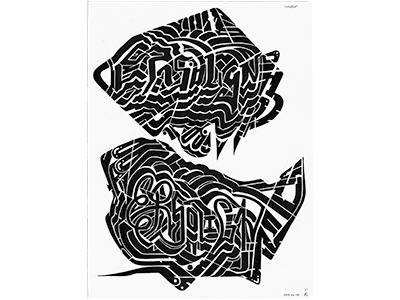 ERSOLIGN (12-M24) sketch ersolign lettering typography ink marker © shockjoy hand lettering old school hand drawn