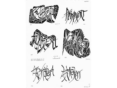 Arkapert (13-M88) typography lettering marker ink sketch hand drawn © shockjoy hand lettering