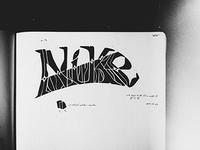 Nike • in-progress sketch #01 (13-M76)