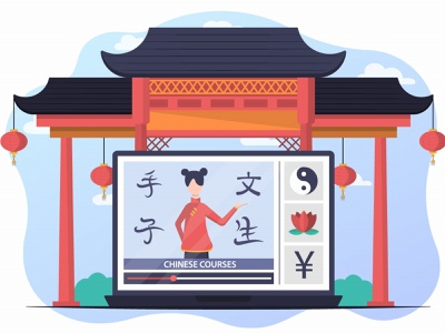 Illustration Chinese Courses in Vector for Website Design learn illustration graphicsurf graphics graphicdesign chinese