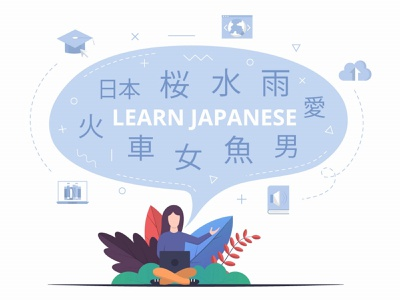 Learn Japanese Free Vector Design japanese japan illustration free freebie vector graphics learning
