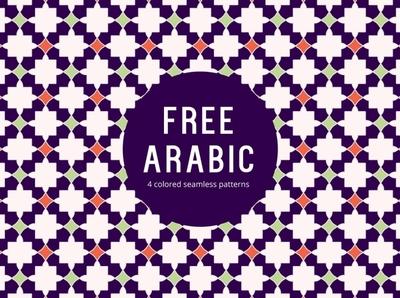 Arabic Free Seamless Pattern typography pattern graphics vector freebie free
