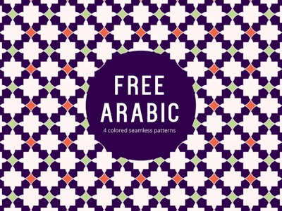 Arabic Free Seamless Pattern typography pattern graphics vector freebie free
