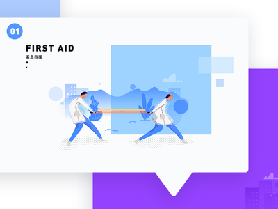 Doctor aid ui blue man rescue illustration doctor