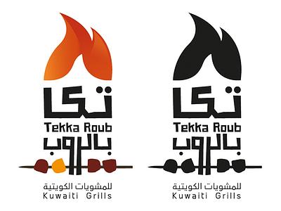 Tekka logo hot grills arabic branding typography restaurant illustrator logo