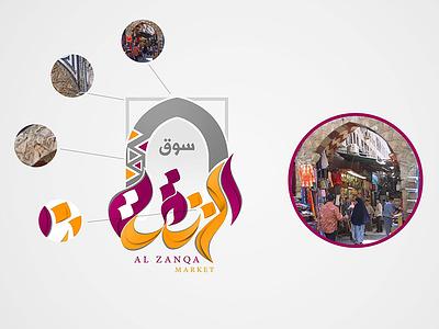 Alzanga market logo hot grills arabic branding calligraphy ecommerce illustrator logo