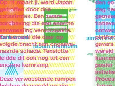 eb_papierhier_d4j typografika geotypografika antalis papierhier d4j erik brandt graphic design typography