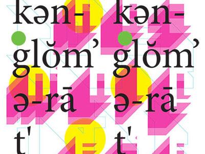 eb_conglomerate_dribbble erik brandt typografika geotypografika kiehle gallery st. cloud state university art exhibition solo-exhibition screenprint