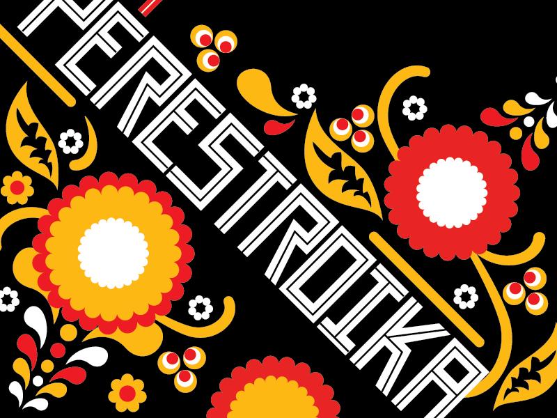My Perestroika Concept Sketch 02