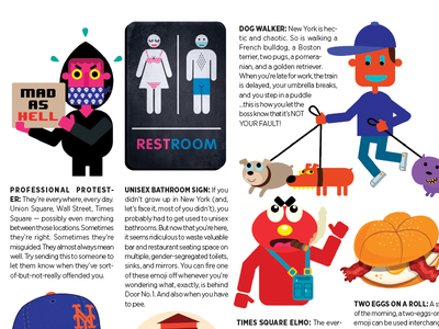 30 Useful Emoji for New Yorkers (Page 3) whimsical humor design emoji illustration joe rocco