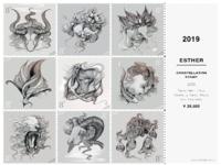 Constellation stamp 2019 2