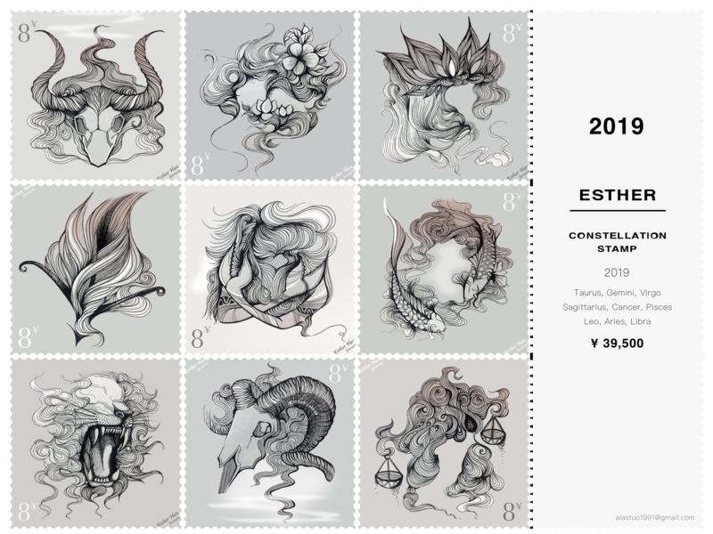 Constellation Stamp 2019 design
