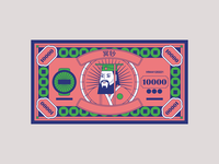 dead x money traditional money chinese china people editorial illustrator icon vector illustration