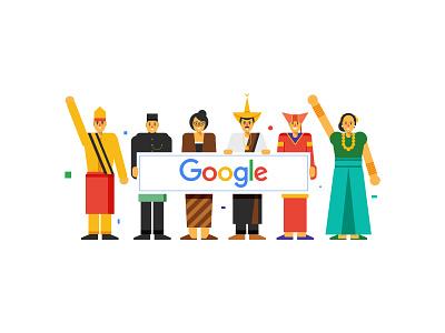 Nusantara People jakarta human icon hello calendar card google indonesia people illustration