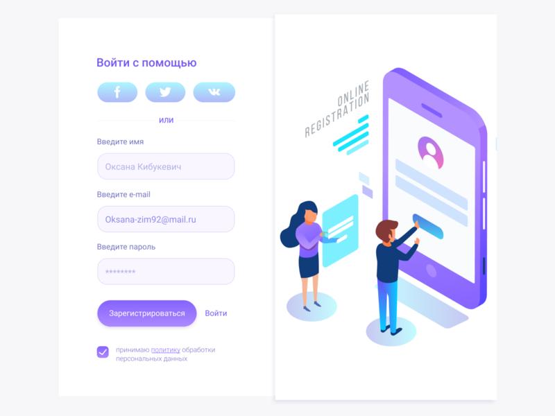 Forma web ui design