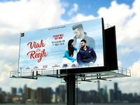 Viah Di Reejh - Publicity Design