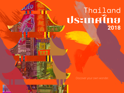 Greetings from Thailand brushes postcard travel design thailand