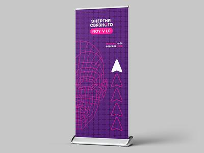 ЭНЕРГИЯ СВЯЗНОГО 2020 logo design graphic design logo иллюстрация дизайн логотип дизайн логотипа идентичность брендинг. графический дизайн