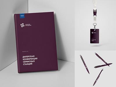 Volvo event design design branding identity illustration graphic design идентичность брендинг. вектор дизайн логотипа графический дизайн