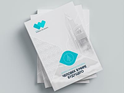 Key visual for Reforum branding graphic design design illustration графический дизайн