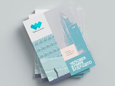 Key visual for Reforum branding illustration design графический дизайн