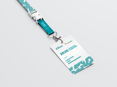 Design for the annual conference of the banking group Zenit illustration branding identity graphic design design дизайн логотипа брендинг. графический дизайн