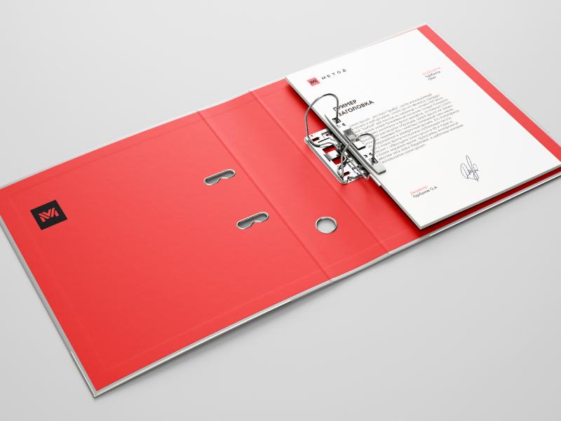 Метод логотип вектор дизайн дизайн логотипа брендинг. идентичность графический дизайн