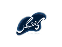 Kashiger logo
