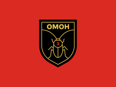 The Cockroach protest military cockroach illustraion logo freedom belarus