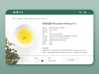 Daily UI 012 | E-Commerce Shop