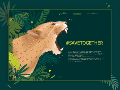 Web Banner Image webdesign banner illustration