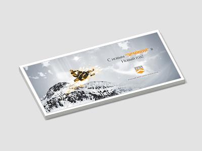 New Year postcard photomanipulation printdesign grey mountain snow new year card print postcard