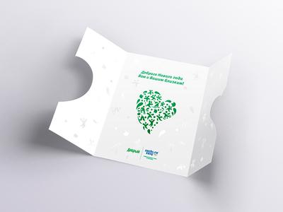 New Year's Olympic Cards doublegate 2012 olympicgames olympyc preprint design newyear print postcard