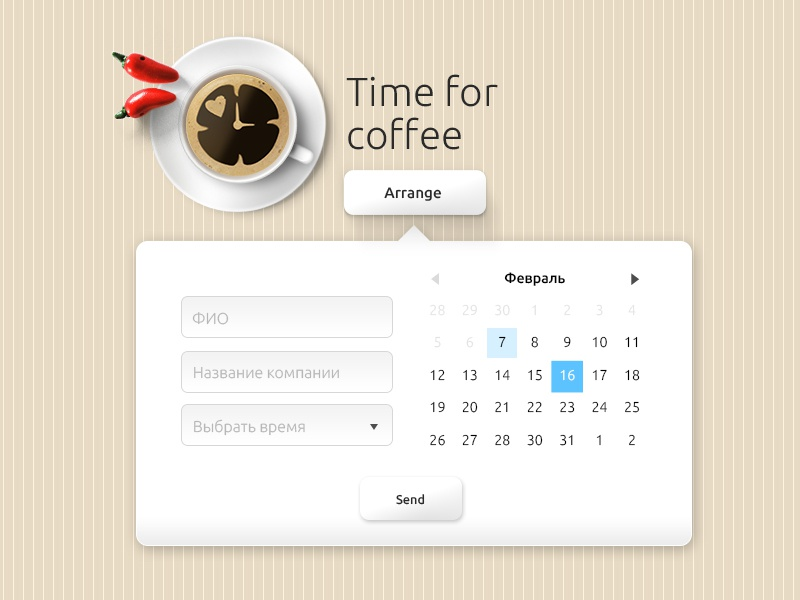 Coffee UX/UI calender elemebts buttons cup. calender white interface web coffee ui ux