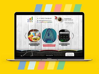 Advertrio Advertising Agency webdesign web advertising agency advertrio