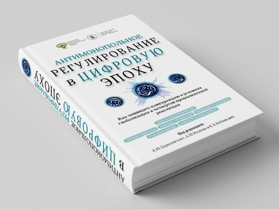 Cover design mathematic digital finance mockup print poster cover design cover book design book