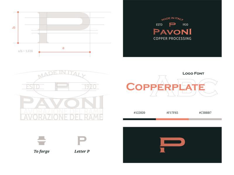 Pavoni forge p copper foil copperplate copper logo identity design visual design visual identity logo design branding brand identity identity branding brand design grid concept