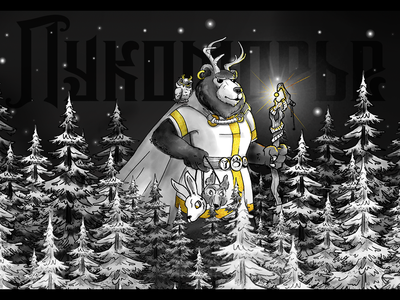 Lukomorye - The Russian Spirit owl bear book illustrator fairy tale pushkin spirit russia character character design illustration